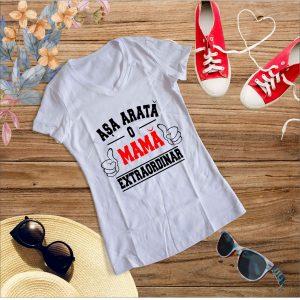 D004 Asa arata o Mama Alb 300x300 Tricou Asa arata o Mama Extraordinara tricouri-personalizate, tricouri-dama